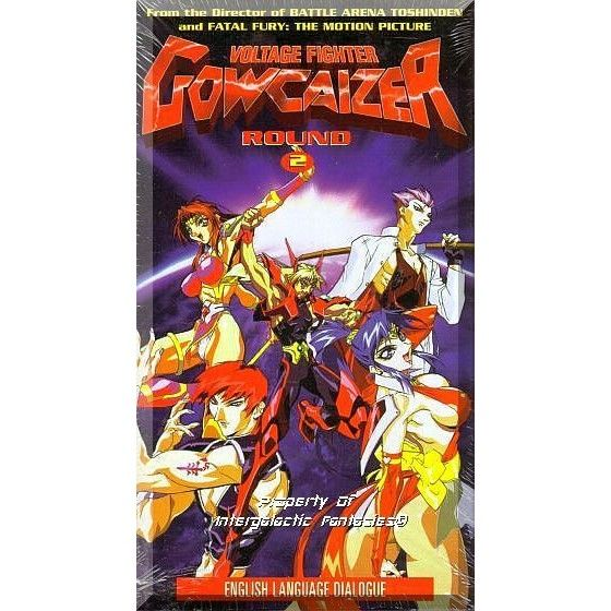 Vhs Voltage Fighter Gowcaizer Round 2 1996 English Language