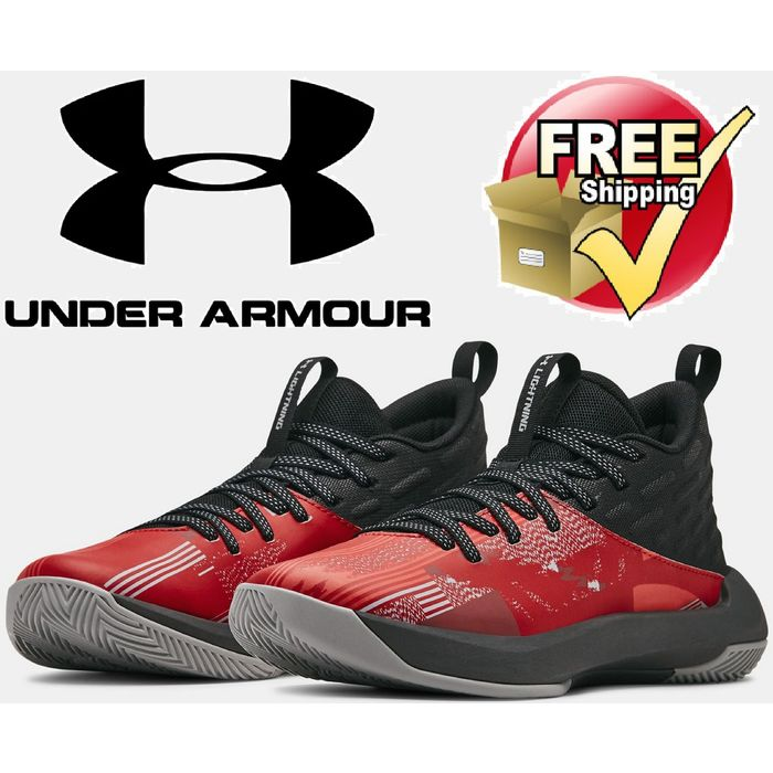 Under Armour Youth BGS Lightning 5