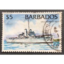 Barbados 1996 Ships SG 1087 $5 U.S.C.G. Champlain, Imprint date 1996