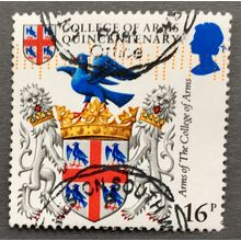 Great Britain 1984 500th Anniversary of the College of Arms SG 1236 16p Arms